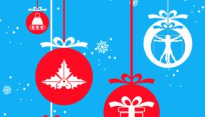 Weihnachten im Sanitätshaus